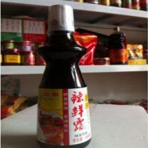 lehu6粮油价格