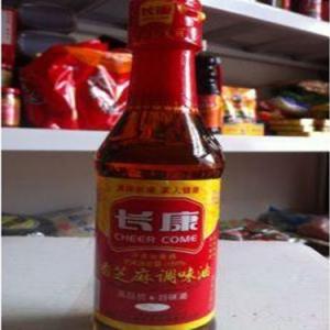 lehu6干货乐虎国际电子游戏平台公司