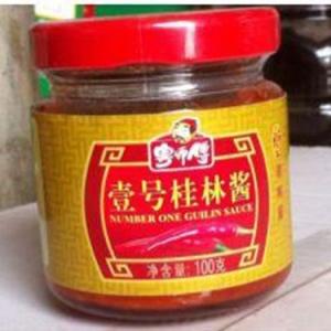 lehu6膳食公司