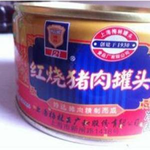 lehu6厨师招聘